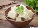 Ricetta Tofu speziato con Cavolo rosso ebianco